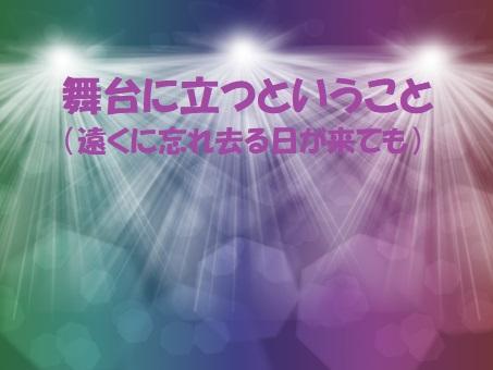 f:id:hentekomura:20171028164427j:plain