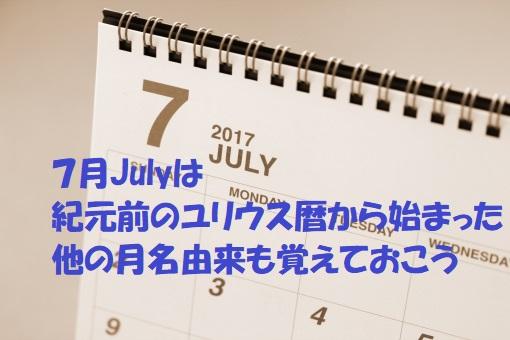 f:id:hentekomura:20171028200829j:plain