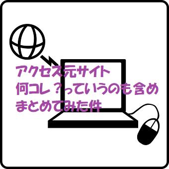 f:id:hentekomura:20171108123303p:plain