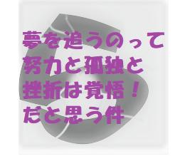 f:id:hentekomura:20171116131109p:plain