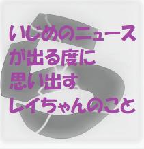 f:id:hentekomura:20171122015019p:plain
