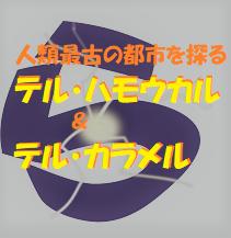 f:id:hentekomura:20171129165831p:plain
