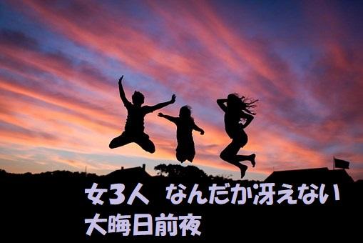 f:id:hentekomura:20171230133903j:plain