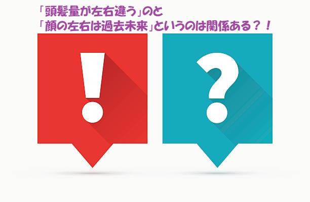 f:id:hentekomura:20180107110518j:plain