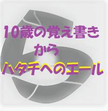 f:id:hentekomura:20180108140717p:plain