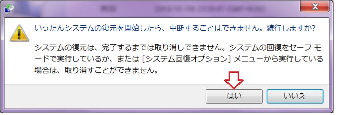 f:id:hentekomura:20180121112523p:plain