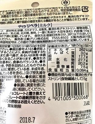 f:id:hentekomura:20180131121830j:plain