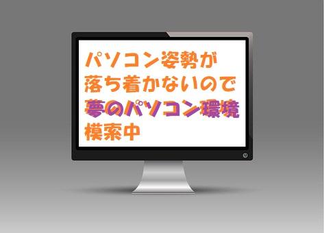 f:id:hentekomura:20180215111235j:plain