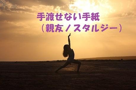 f:id:hentekomura:20180219104434j:plain
