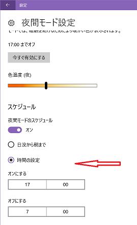 f:id:hentekomura:20180302102746p:plain