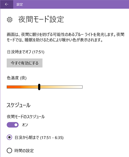 f:id:hentekomura:20180302102907p:plain