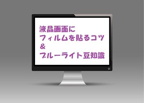 f:id:hentekomura:20180303131950j:plain