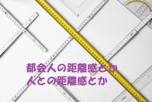 f:id:hentekomura:20180310132513j:plain