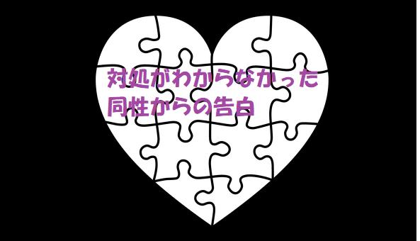 f:id:hentekomura:20180315125234p:plain