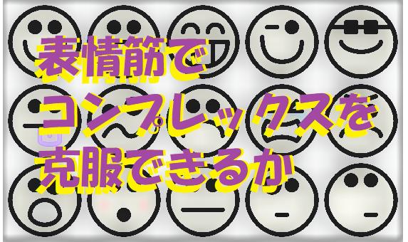 f:id:hentekomura:20180322142952p:plain