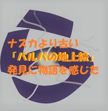 f:id:hentekomura:20180411110914p:plain