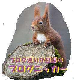 f:id:hentekomura:20180413221554j:plain