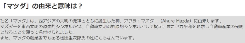 f:id:hentekomura:20180417022631p:plain