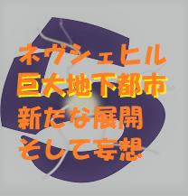 f:id:hentekomura:20180417022815p:plain
