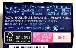 f:id:hentekomura:20180418221102j:plain