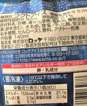 f:id:hentekomura:20180419110212j:plain