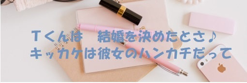 f:id:hentekomura:20180421105727j:plain