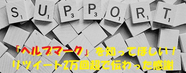 f:id:hentekomura:20180423011224j:plain