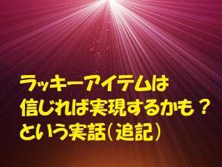 f:id:hentekomura:20180609181439j:plain