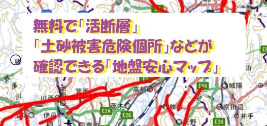 f:id:hentekomura:20180619160759j:plain