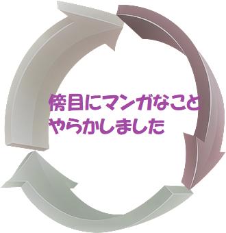 f:id:hentekomura:20180703184916p:plain