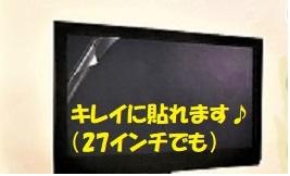 f:id:hentekomura:20180712210112j:plain