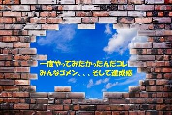 f:id:hentekomura:20180815122526j:plain