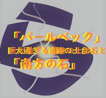 f:id:hentekomura:20180819113745p:plain
