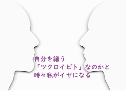 f:id:hentekomura:20180821112359j:plain
