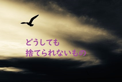 f:id:hentekomura:20180828125252j:plain