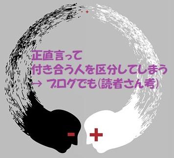f:id:hentekomura:20180914132441j:plain