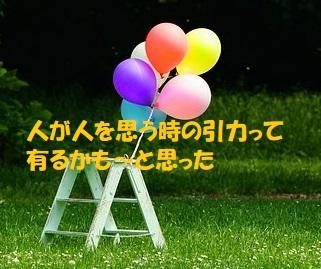 f:id:hentekomura:20180916132703j:plain