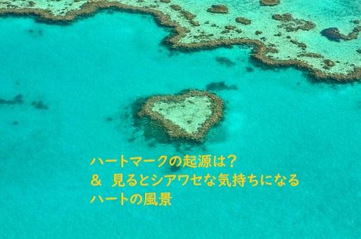 f:id:hentekomura:20181015001341j:plain