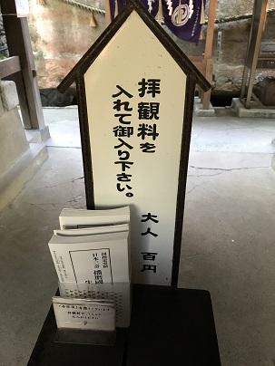 f:id:hentekomura:20181027002353j:plain