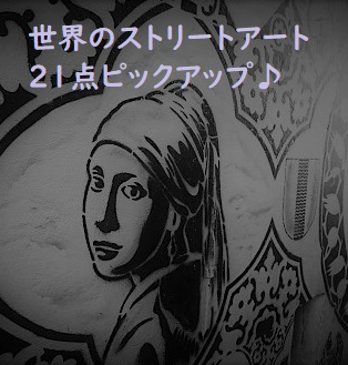 f:id:hentekomura:20181031125216j:plain