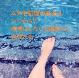 f:id:hentekomura:20181102172222j:plain