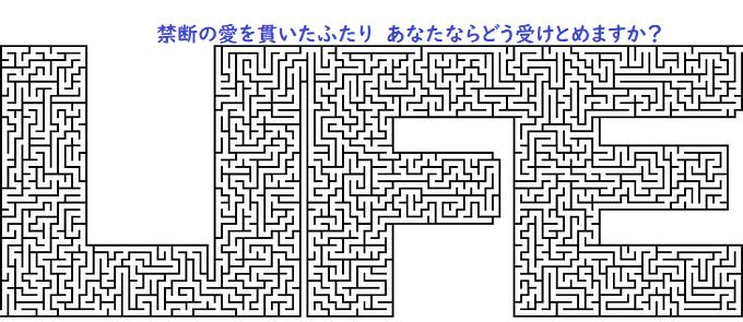 f:id:hentekomura:20181112102632p:plain