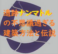 f:id:hentekomura:20181120182343p:plain