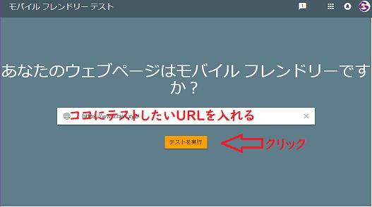 f:id:hentekomura:20181202130747p:plain