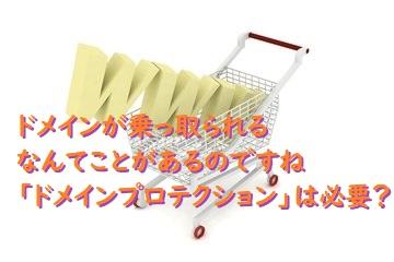 f:id:hentekomura:20190107140256j:plain
