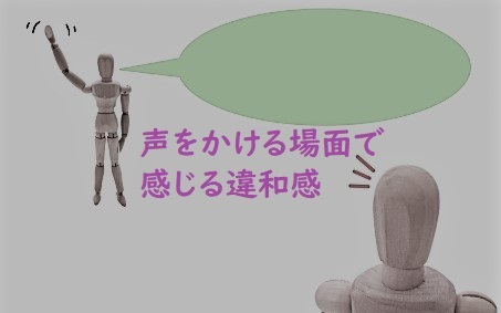 f:id:hentekomura:20190228172712j:plain