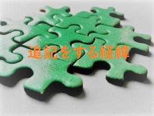 f:id:hentekomura:20190324192627j:plain