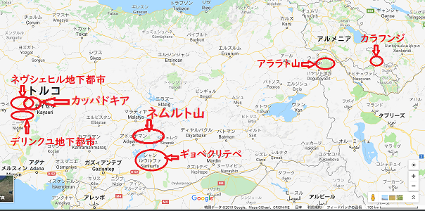 f:id:hentekomura:20190525203316p:plain