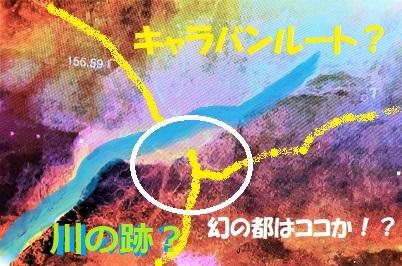 f:id:hentekomura:20191019140231j:plain