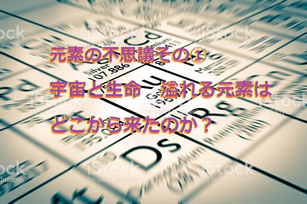 f:id:hentekomura:20200131123008j:plain
